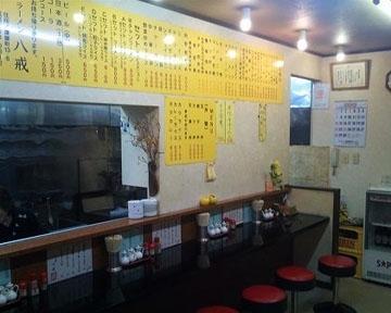 ラーメン八戒(ラーメンハッカイ) - 函館/渡島 - 北海道(ラーメン・つけ麺)-gooグルメ&料理