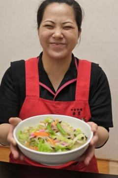 中華料理 華豊