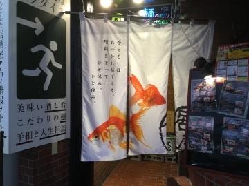 麺SoulTimes