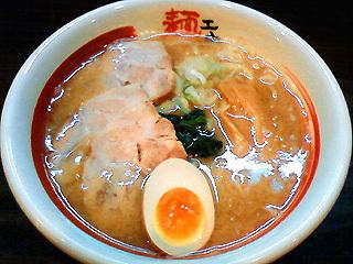 麺工房じゃん(メンコウボウジャン) - 水戸 - 茨城県(ラーメン・つけ麺)-gooグルメ&料理