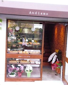 Andiamo(アンディアーモ) - 大阪南港 - 大阪府(喫茶店・軽食)-gooグルメ&料理