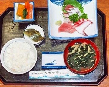 タカラ亭 駅前店 image