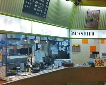 満旬屋(メシヤ) - 旭川/上川 - 北海道(定食・食堂)-gooグルメ&料理