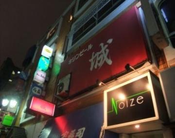 グスク(グスク) - 新宿東口 - 東京都(居酒屋,その他(和食))-gooグルメ&料理
