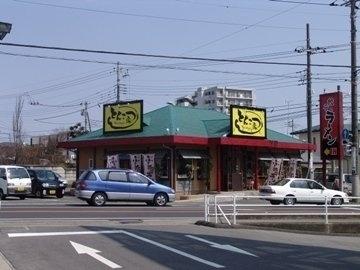 とんこつ家 黒磯店(トンコツヤ クロイソテン) - 那須 - 栃木県(ラーメン・つけ麺,飲茶・点心・餃子)-gooグルメ&料理