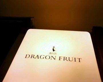 Bar DragonFruit(バードラゴンフルーツ) - 初台/代々木上原 - 東京都(ベトナム料理,その他(お酒),バー・バル)-gooグルメ&料理