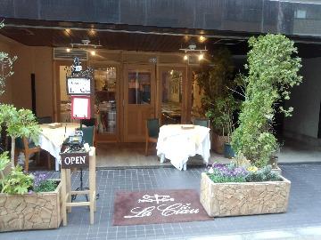 Vineria Laciau(ヴィネリアラチャウ) - 浜松町/芝浦 - 東京都(イタリア料理)-gooグルメ&料理