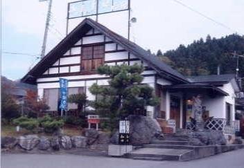 そば処 和田 image
