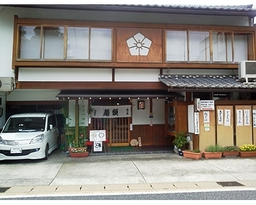桔梗屋 支店 image