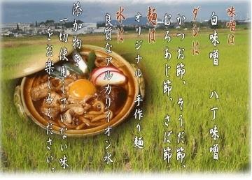 味噌煮込みうどん 愛(ミソニコミウドンアイ) - 東海/大府/日進/愛知郡 - 愛知県(郷土料理・家庭料理)-gooグルメ&料理