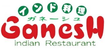 インド料理 ガネーシュ 西条店 image