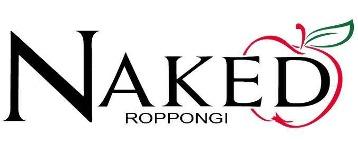 Roppongi NAKED(ロッポンギネイキッド) - 六本木 - 東京都(イタリア料理,バー・バル,その他(お酒))-gooグルメ&料理