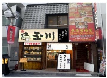 生そば玉川 池袋東口店 image