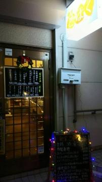 彩食こはく(サイショクコハク) - 仙台市周辺 - 宮城県(居酒屋,中華料理)-gooグルメ&料理