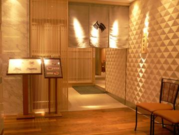 築地寿司清 横浜店 image