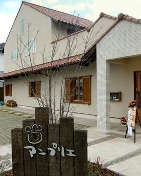 アンプリエ ミシマ(アンプリエミシマ) - 北播磨 - 兵庫県(洋菓子・ケーキ)-gooグルメ&料理