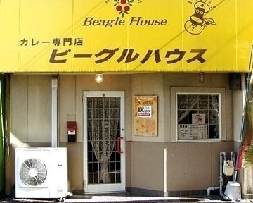 カレー専門店 ビーグルハウス image