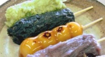 楽しい・おいしい和菓子茶屋山形かすり家本店