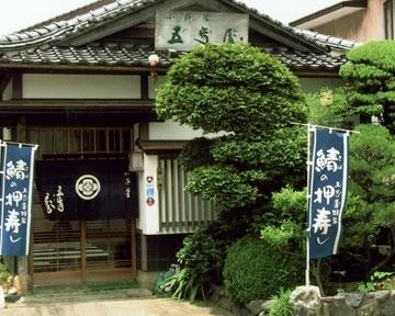 小料理 五歩屋 image