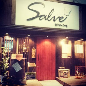 @Home Dining Salve image