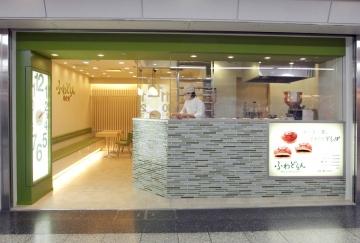 ふわどらん(フワドラン) - 栄南 - 愛知県(デザート・スイーツ,喫茶店・軽食,和菓子・甘味処・たい焼き)-gooグルメ&料理