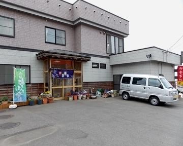 広〆食堂 image