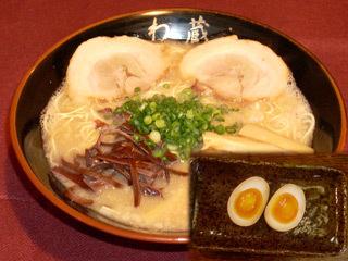 わ蔵 板橋本店(ワクライタバシホンテン) - 池袋 - 東京都(ラーメン・つけ麺)-gooグルメ&料理