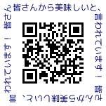 青空 image