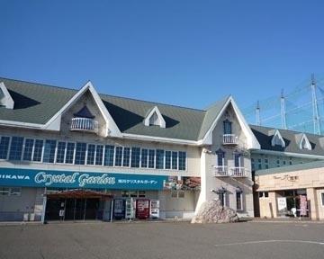 旭川クリスタルガーデン レストラン