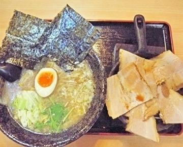 本気や(ホンキヤ) - 山形 - 山形県(ラーメン・つけ麺,飲茶・点心・餃子)-gooグルメ&料理