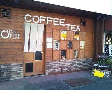 CAFE KUROSAWA