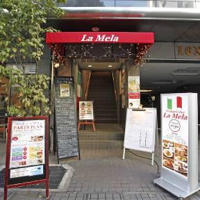 三鷹 イタリアンダイニング La mela -ラ・メーラ- image