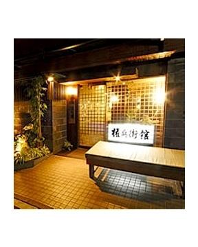 権兵衛館(ゴンベエヤカタ) - 中央区 - 福岡県(居酒屋,鶏料理・焼き鳥,ビアホール・ビアガーデン,その他(お酒))-gooグルメ&料理