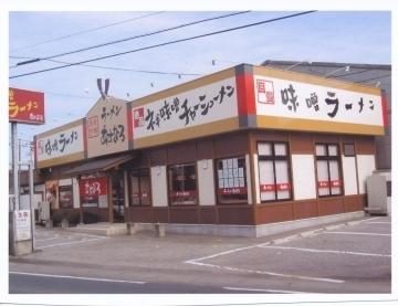 あすなろ(アスナロ) - 古河 - 茨城県(ラーメン・つけ麺)-gooグルメ&料理