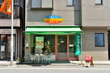 マミーズ・アン・スリール 谷中店 image