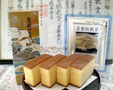 おおむら菓子舗 image