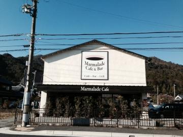 マーマレードカフェ(マーマレードカフェ) - 北播磨 - 兵庫県(欧風料理)-gooグルメ&料理