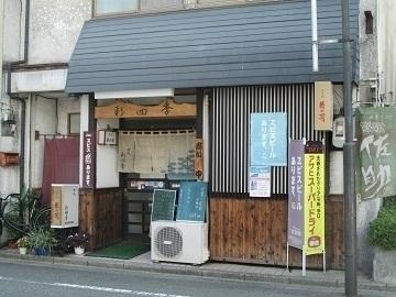 彩四季 image