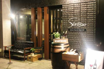 Seafood&Wine Bar SinBar (シンバル)