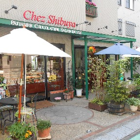 シェ・シブヤ 東町店 image