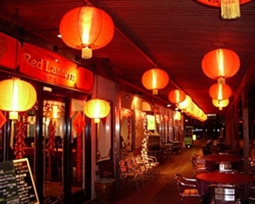 中国料理 Red Lantern (レッドランタン) image
