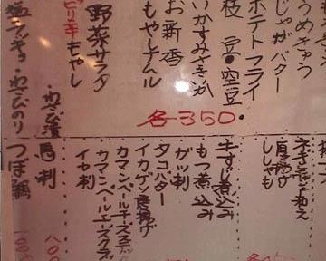 ちょうちん(チョウチン) - 青砥 - 東京都(ラーメン・つけ麺)-gooグルメ&料理