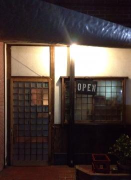 bar gurasai(バーグラサイ) - 阪急東通/天神橋筋商店街 - 大阪府(カレー,バー・バル)-gooグルメ&料理