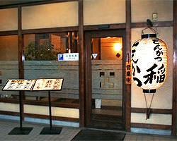 とんかつ稲 仲町台駅前店 image
