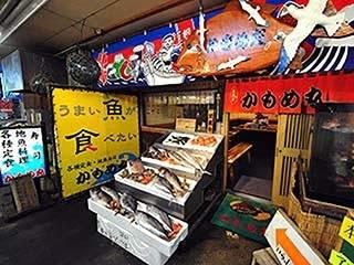 魚河岸定食と海鮮丼 かもめ丸 image