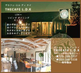 TheCAFE L.D.K image