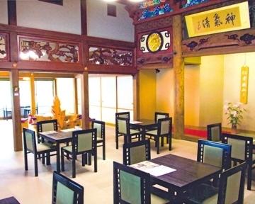 三峯神社 小教院 image