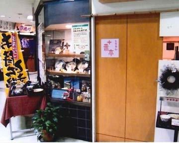 十番亭(ジュウバンテイ) - 東広島/西条/竹原 - 広島県(丼もの・釜飯,その他(和食),ラーメン・つけ麺)-gooグルメ&料理
