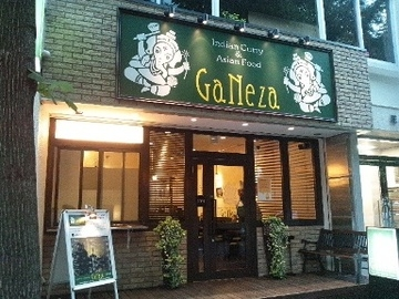 GaNeza 日本橋浜町店