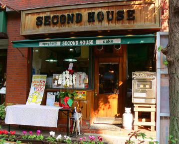 SECOND HOUSE 出町店 image